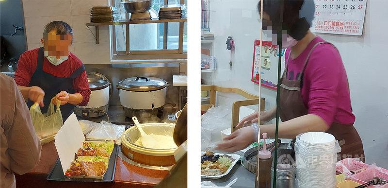 消基會110年2月至3月間針對全台125家自助餐廳執行自助餐廳防疫與衛生措施調查,14日公布調查結果,有35%餐廳收銀員必須包餐或盛飯,恐成病毒傳播途徑。(消基會提供)中央社記者吳欣紜傳真  110年4月14日