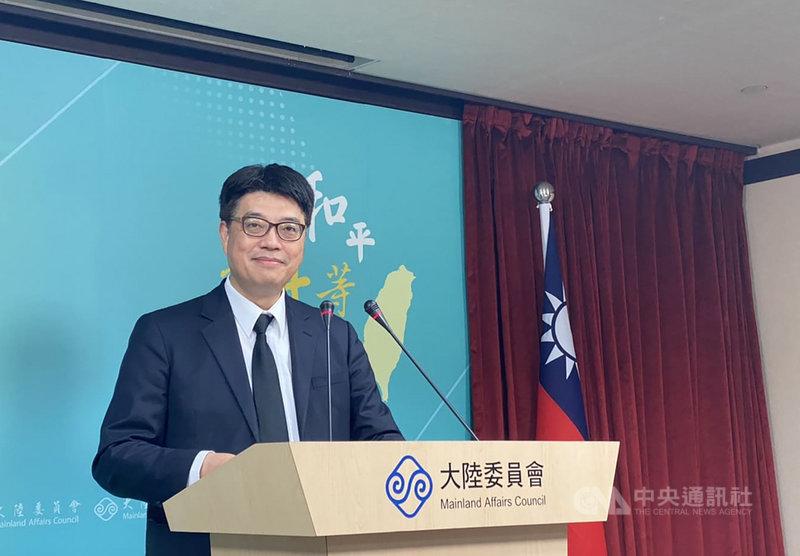 中國大陸國務院台灣事務辦公室發言人馬曉光14日稱國民黨1949年退踞台灣,從此喪失代表全中國合法政府的地位。大陸委員會發言人邱垂正15日指出,「中華民國成立迄今已110年,台灣從未屬於中華人民共和國,未來更不會是」。中央社記者賴言曦攝  110年4月15日