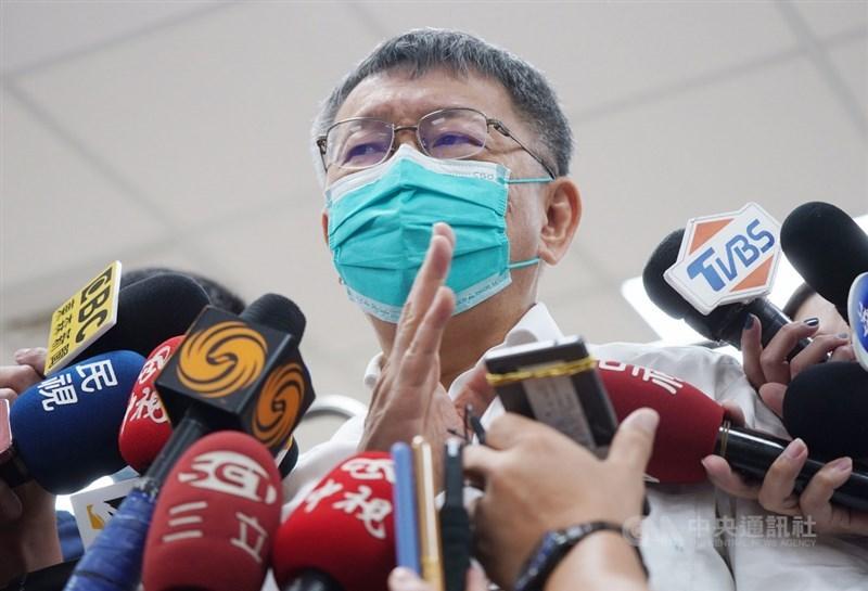 台北廣播電台找來民眾黨人士談論選舉話題遭北市議員批評公器私用。台北市長柯文哲(圖)15日表示,這是不對的,已要求觀傳局處理。(中央社檔案照片)