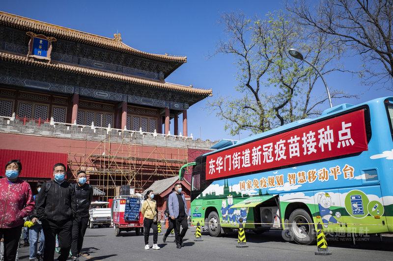 中國全面加快接種COVID-19疫苗之際,近期卻傳出疫苗供應吃緊,但截至15日,首都北京市已接種突破2000萬劑。圖為13日,停靠在北京故宮東華門外的的疫苗行動接種車。(中新社提供)中央社 110年4月15日