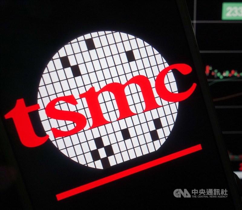 晶圓代工廠台積電宣布,今年資本支出調高至300億美元。(中央社檔案照片)