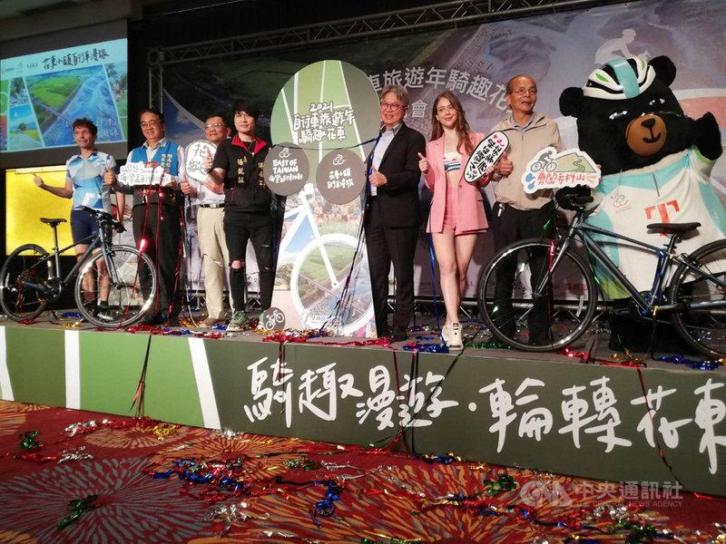 觀光局花東縱谷國家風景區管理處16日在台北舉行「2021自行車旅遊年騎趣花東」記者會,邀請外籍藝人安妮(右2)及主持人吉雷米(左1)分別為花東自行車漫旅及挑戰活動代言。中央社記者汪淑芬攝 110年4月16日