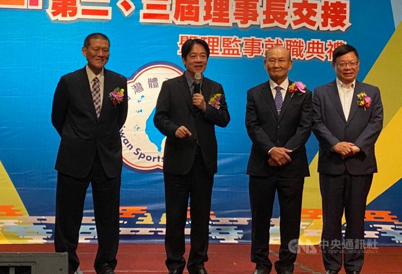 副總統賴清德(左2)16日出席台灣體育總會理事長交接典禮時說,過去他擔任行政院長時的體育政策就是國民要健康,強國須先強身,他也發現體育最能凝聚民心及國民士氣,也可讓國際看見台灣。(讀者提供)中央社記者沈如峰基隆傳真 110年4月16日