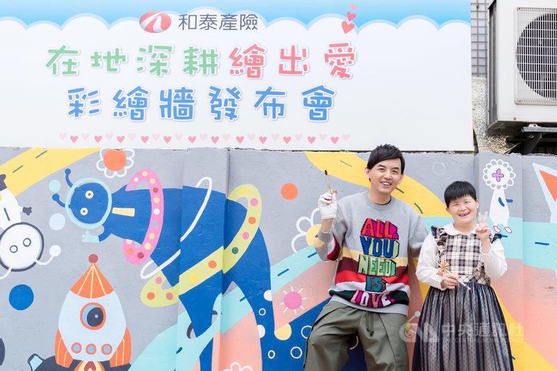 藝人黃子佼(左)16日出席「露一手」公益活動,攜手育成基金會的小朋友彩繪灰牆,黃子佼表示,能夠與小朋友合作繪畫很有意義,不只小朋友畫作在公共空間被看見,社區灰牆也變得繽紛。(和泰產險提供)中央社記者王心妤傳真  110年4月16日