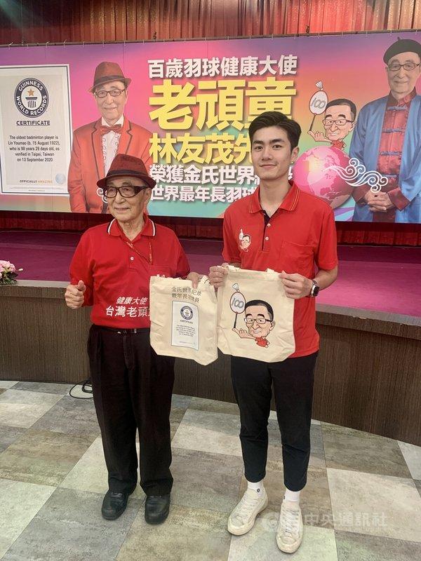 羽球「老頑童」林友茂(左)獲得金氏世界紀錄認證,成為全球最年長羽球選手,他的孫子林昱凱(右)也以有個「超潮」的爺爺感到自豪。中央社記者龍柏安攝  110年4月16日