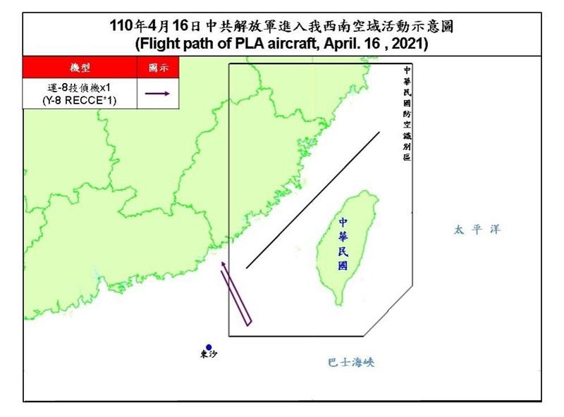 共軍1架運8技偵機16日上午侵擾台灣西南防空識別區。(圖取自國防部網頁mnd.gov.tw)