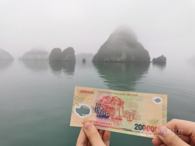 美國財政部16日公布匯率報告,有別於2020年底指越南操縱匯率,這次報告未點名任何貿易夥伴為匯率操縱國。圖為20萬面額的越南盾,上面的風景圖樣是廣寧省下龍灣。中央社記者陳家倫廣寧省攝  110年4月17日