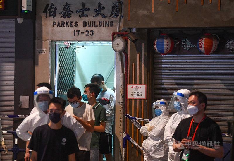 香港當局17日通報首度發現COVID-19本土病例帶有N50 1Y變種病毒,而且這名病患感染源頭不明。圖為官方昨晚緊急封閉病患居住的大廈,對所有住戶進行強制檢測。(中通社提供)中央社 110年4月17日
