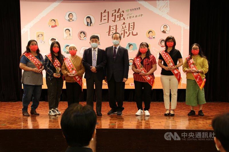 家扶基金會17日上午在台中市舉辦全國自強母親表揚活動,衛福部長陳時中(左4)等人出席。中央社記者蕭博陽台中攝  110年4月17日