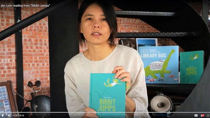 台灣繪本作家林小杯(圖)獲邀參與洛杉磯時報書展,在線上的童書舞台分享自己的作品。(取自Los Angeles Times Festival of Books網站)中央社記者林宏翰傳真 110年4月17日