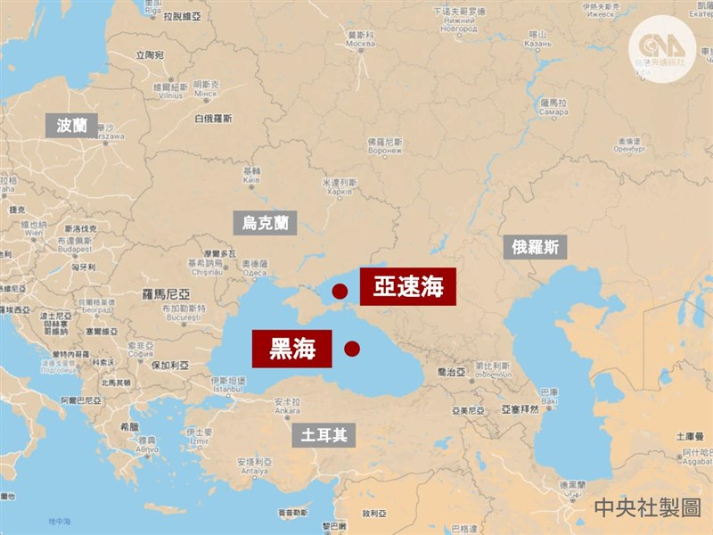 俄羅斯打算局部封鎖黑海,不讓外國船艦通行。(中央社製圖)