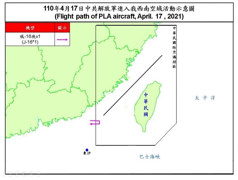 共軍1架次殲16戰機,17日上午侵擾台灣西南防空識別區。(圖取自國防部網頁mnd.gov.tw)