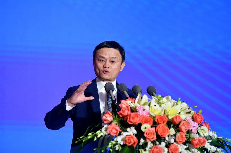 據外媒報導,中國當局要求馬雲出脫所有螞蟻集團的持股,完全退出經營。據稱,這可能是讓官方認同螞蟻整改方案的條件之一。圖為馬雲去年出席公開活動並致詞。(中新社)