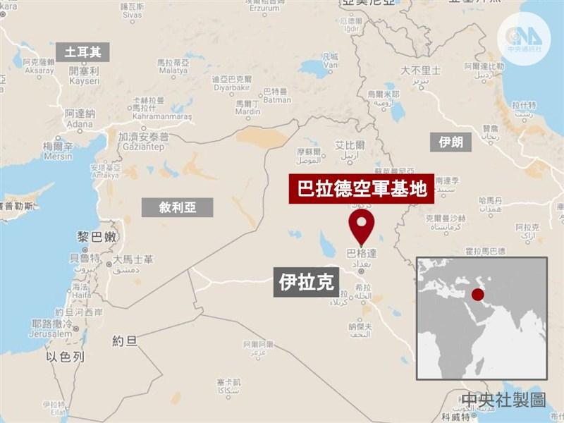 5枚火箭18日襲擊伊拉克首都巴格達北方駐有美國官兵的巴拉德空軍基地(紅標處),造成2名外國人士及3名伊拉克軍人受傷。(中央社製圖)