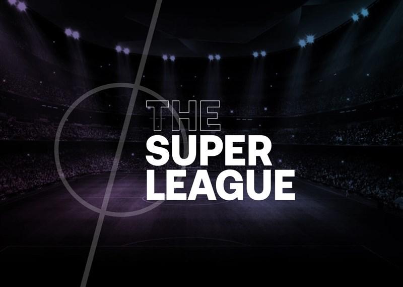 歐洲足壇12支豪門球隊18日宣布將自立門戶,另組「超級聯賽」。(圖取自超級聯賽網頁thesuperleague.com)