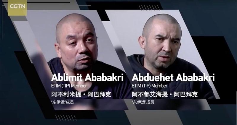 中國新疆反恐紀錄片「暗流湧動—中國新疆反恐挑戰」指控阿不利米提.阿巴拜克(左)、阿不都艾海提.阿巴拜克為東伊運成員。(紀錄片截圖)中央社記者何宏儒安卡拉傳真 110年4月19日