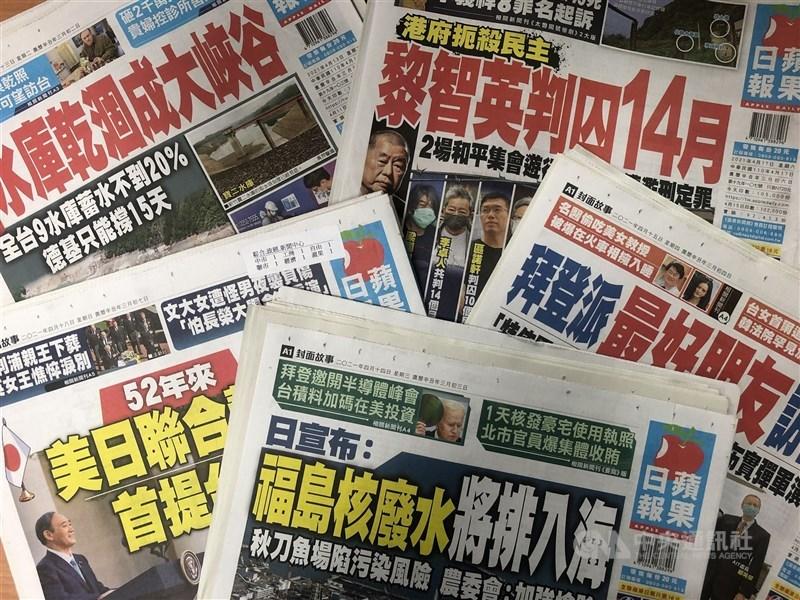 香港壹傳媒晚間宣布,19日與某家「獨立第三方」訂立「不具法律約束力」的諒解備忘錄,建議出售資產含台灣蘋果日報在內的旗下子公司所有股份。(中央社)