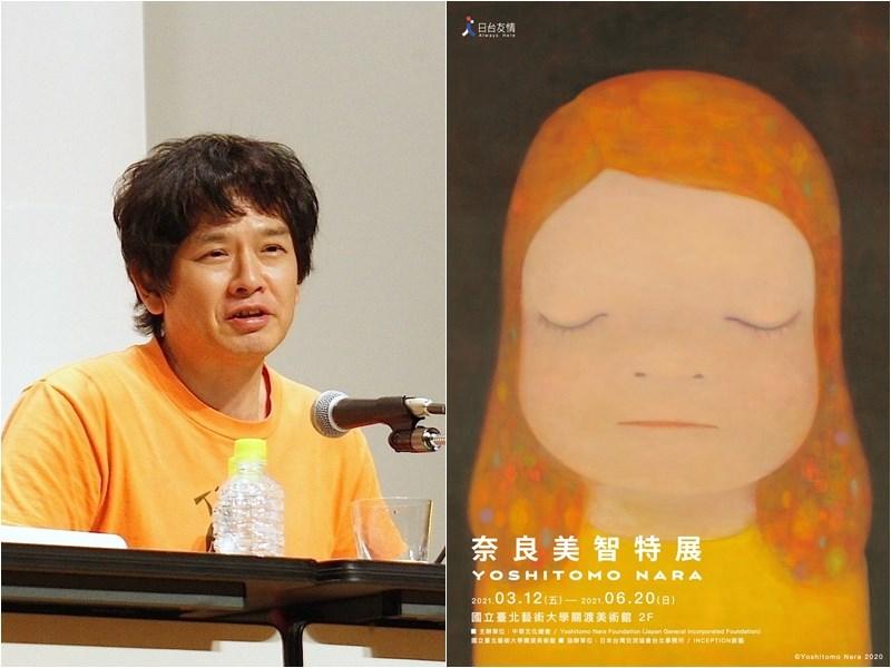 日本藝術家奈良美智特展(右)自3月12日起在台展出,奈良美智(左)自曝在台隔離期間太快樂,甚至在解除隔離的當天睡過頭。(左圖取自維基百科共享資源,作者:Hsinhuei Chiou,CC BY-SA 4.0;右圖由文化總會提供)