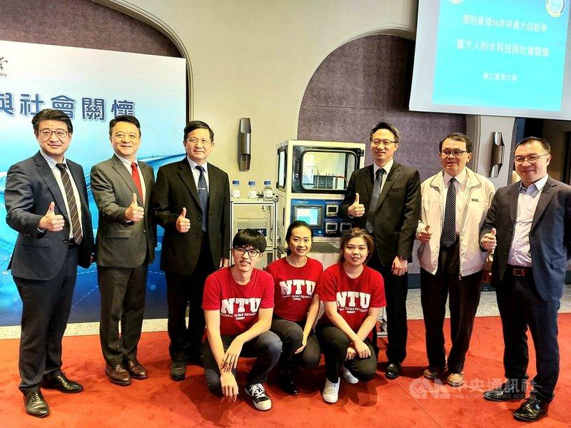 台灣大學水科技與低碳永續創新研發中心20日舉行記者會,分享國內水資源現況與有助於水資源使用的研發技術。中央社記者許秩維攝 110年4月20日