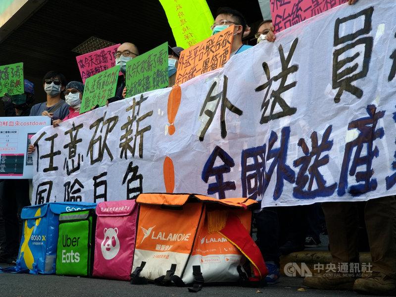 由於許多外送員遭平台砍薪,全國外送產業工會籌備會20日在勞動部前召開記者會,高喊成立正式工會,盼更多人加入與資方抗衡。中央社記者張雄風攝 110年4月20日