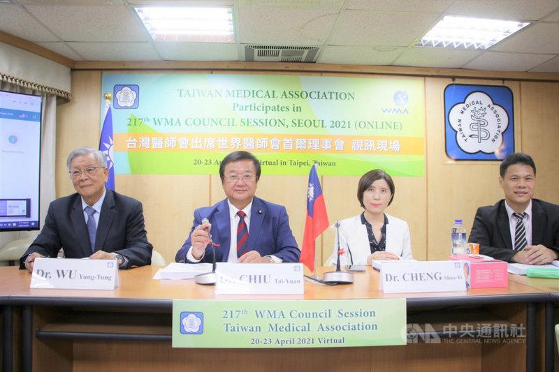 世界醫師會(WMA)20日舉行首爾理事會,會議採視訊方式進行,台灣醫師會理事長、民進黨立委邱泰源(左2)以WMA理事身分與會,在中國代表反對下,以22:1通過台灣提案,支持台灣參與世界衛生組織(WHO)。(台灣醫師會提供)中央社記者蘇龍麒傳真 110年4月20日