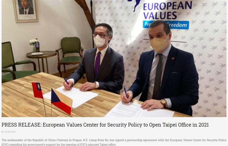 捷克智庫「歐洲價值安全政策中心」20日與駐捷克代表處簽約,計畫今年下半年落腳台灣。(圖取自歐洲價值安全政策中心網頁europeanvalues.cz)
