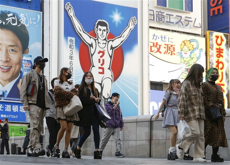 解除 京都 緊急 事態 宣言 緊急事態宣言解除でテレワークから「全員出社」に戻る企業の危機:日経ビジネス電子版