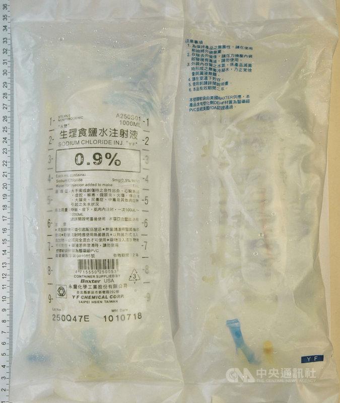 永豐化學工業公司3月底發現旗下「永豐生理食鹽水注射液」100毫升軟袋裝酸鹼值檢驗不符規定,近日再發現35批250毫升軟袋裝、184批500毫升軟袋裝都有違規狀況,全數下架回收。(食藥署提供)中央社記者張茗喧傳真 110年4月20日