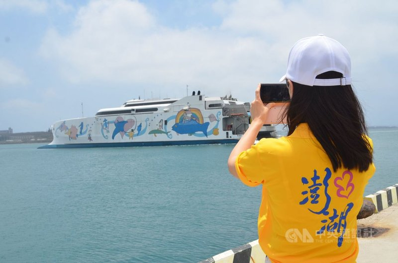 台南安平至馬公航線的麗娜輪,21日中午順利完成首航,泊靠在馬公港區1號碼頭,載來670名旅客,準備欣賞22日登場的澎湖國際海上花火節。中央社  110年4月21日