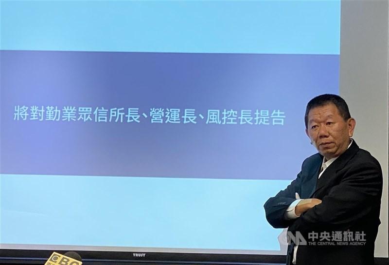 康友公司董事長陳民郎(圖)、股市作手鄭光育等人,被控於107年間炒作康友股票。(中央社檔案照片)