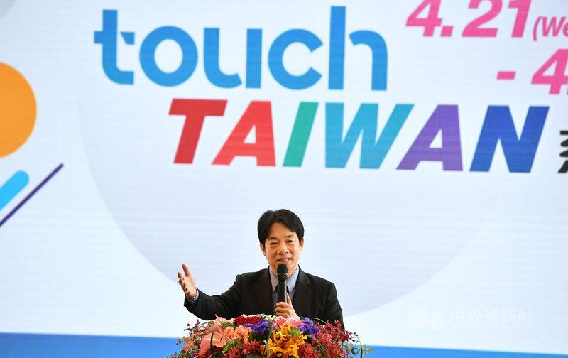 副總統賴清德21日在台北南港展覽館出席「2021 Touch Taiwan系列展」開幕典禮,應邀致詞。中央社記者王飛華攝  110年4月21日