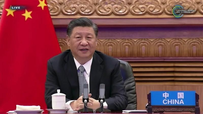 中國國家主席習近平21日晚間在氣候領袖峰會上重申,要堅持多邊主義,維護以聯合國為核心的國際體系。(圖取自2021 Leaders' Summit on Climate YouTube網頁youtube.com)