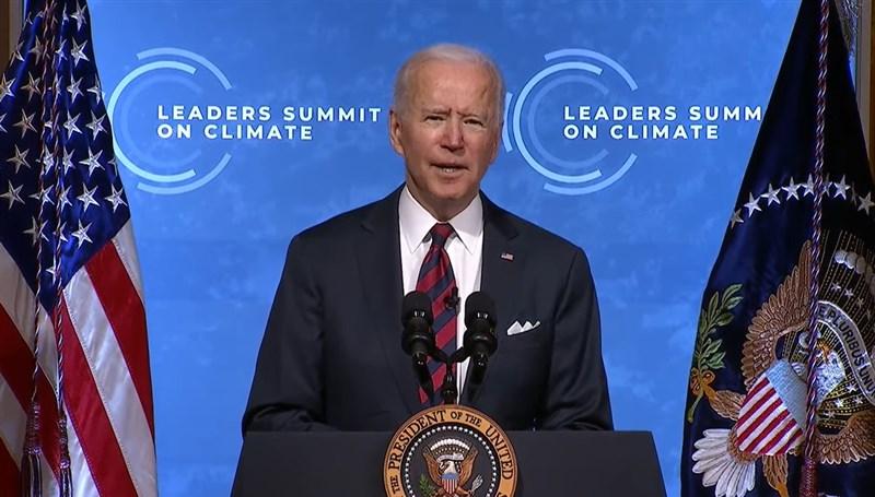 全球領袖視訊氣候峰會22日登場,美國總統拜登宣布,2030年美國將把造成氣候變遷的溫室氣體排放量比2005年減少50%到52%。(圖取自2021 Leaders' Summit on Climate YouTube網頁youtube.com)