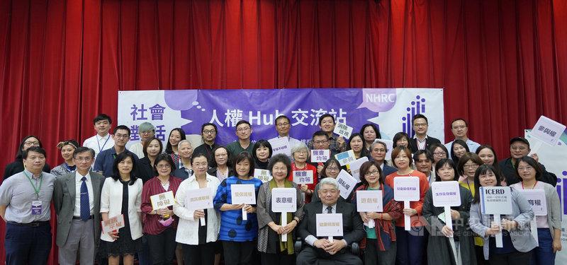 國家人權委員會21日邀請保護兒少權益的各界團體代表,舉行「社會對話─人權Hub交流站」第二場「兒少場次座談會」。(監察院提供)中央社記者賴于榛傳真 110年4月22日