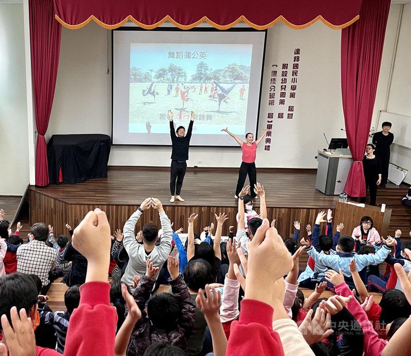 雲門舞集「舞蹈蒲公英」計畫前進嘉義阿里山達邦部落,包括達邦國小、香林國小及十字國小等學童一起參與,現場學子隨舞者引導,伸展雙手律動,感受舞蹈帶來的自由與創意。中央社記者趙靜瑜攝 110年4月22日
