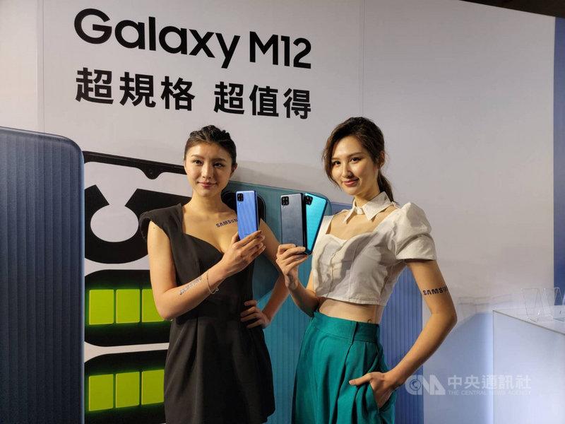 三星宣布在台推出線上獨賣機種Galaxy M12,建議售價新台幣4990元。中央社記者江明晏攝 110年4月23日