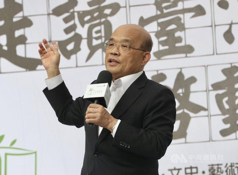 行政院長蘇貞昌23日世界閱讀日在台灣文學基地出席「走讀台灣」啟動記者會致詞表示,貧者因書而富、富者因書而貴,行千里路如讀萬卷書,其實行跟閱讀沒有千跟萬的比較,兩者都很重要。中央社記者張皓安攝  110年4月23日