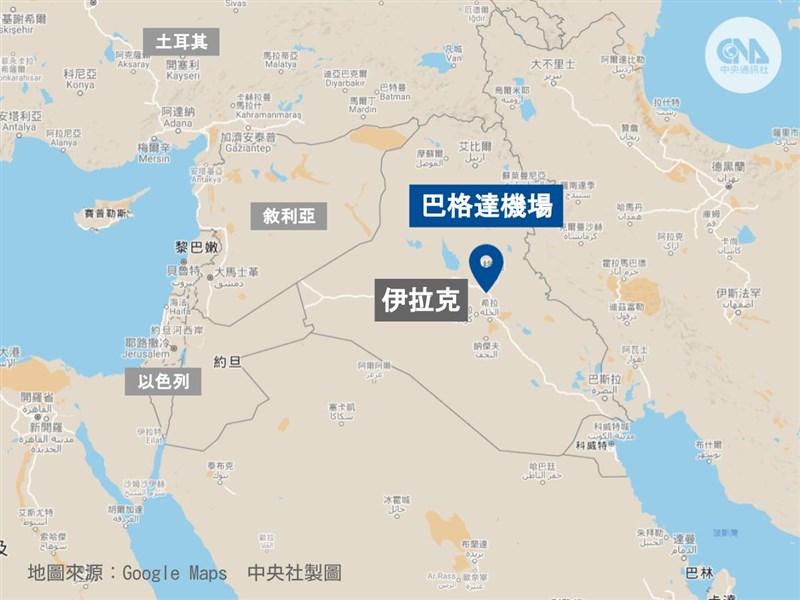 安全消息人士表示,3枚火箭23日凌晨衝墜伊拉克首都巴格達機場美軍駐紮的基地,造成1名伊拉克軍人受傷。(中央社製圖)