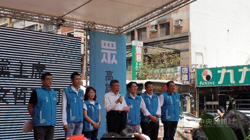 台灣民眾黨24日上午舉行高雄市黨部成立大會暨立委張其祿服務處成立大會,以「國會規格、地方服務、兩都連線」為主要意象,表現深耕高雄、服務地方的決心,黨主席柯文哲(中)出席致詞。中央社記者洪學廣攝  110年4月24日