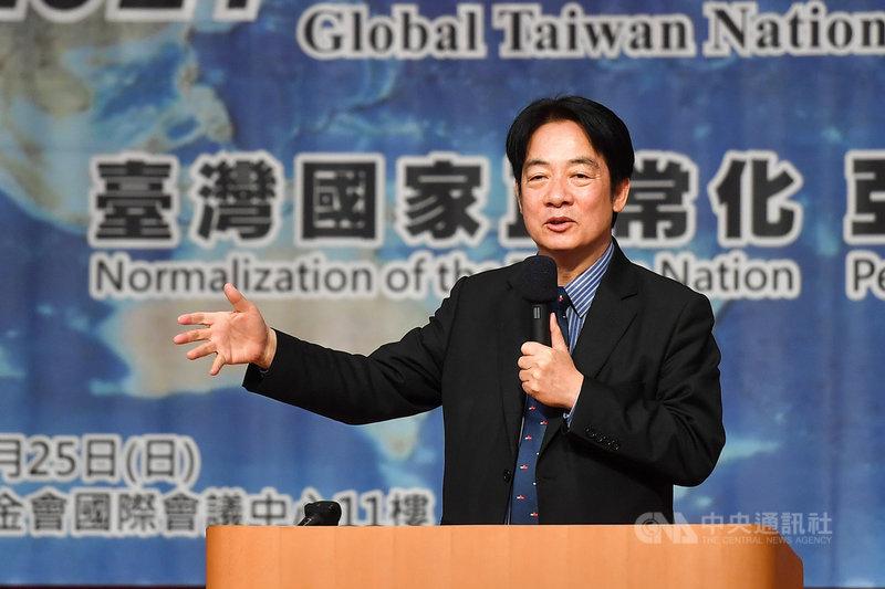 台灣國家聯盟25日主辦「海內外台灣國是會議」,主題是「台灣國家正常化、亞太和平永續化」,副總統賴清德出席表示,台灣是主權獨立國家,主權與中國互不隸屬,這是不爭的事實。中央社記者鄭清元攝 110年4月25日