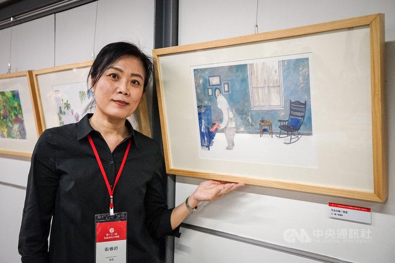 第33屆信誼幼兒文學獎25日在台北信誼好好生活廣場舉辦頒獎典禮,創作者張雅鈴(圖)以作品「爸爸」獲得佳作,是9度參賽終於獲獎的潛力新秀,她以父親的加油作為前進動力,並以此為靈感創作兒童圖畫書。中央社記者裴禛攝 110年4月25日