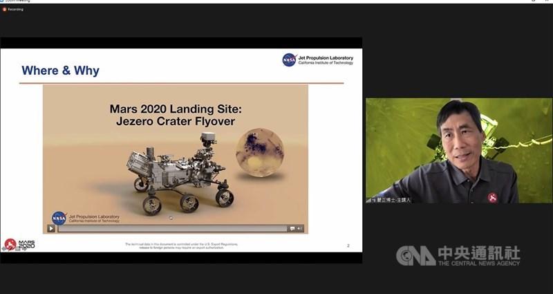 來自台灣的工程師嚴正(圖)服務於美國國家航空暨太空總署(NASA)噴射推進實驗室(JPL),他領導的工作小組負責操控火星探測車「毅力號」(Perseverance)。他24日表示,無人直升機是火星探測的重要突破。中央社記者林宏翰洛杉磯攝 110年4月25日