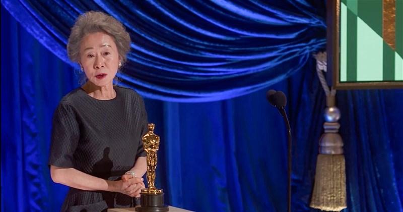 73歲韓國演員尹汝貞以「夢想之地」獲頒第93屆奧斯卡最佳女配角獎。(美國影藝學院提供)