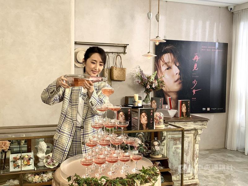 藝人柯佳嬿27日在台北舉辦「再見 少女」散文全創作集發布會,雖然書籍內容描述愛情,但她認為只是書寫愛情並不是自傳,「如果是自傳大概60歲之後吧。」中央社記者王心妤攝  110年4月27日
