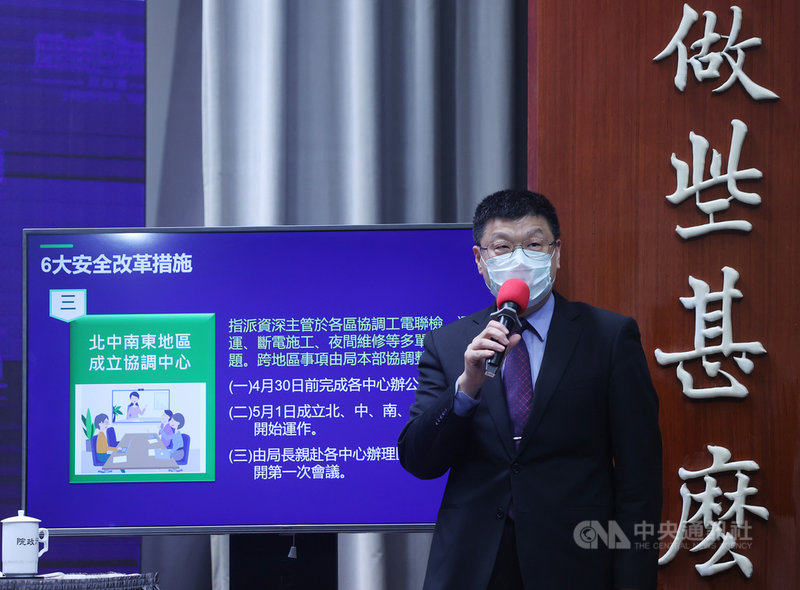 行政院院會後記者會29日在新聞中心舉行,台鐵局長杜微報告台鐵改革方向。中央社記者鄭傑文攝 110年4月29日