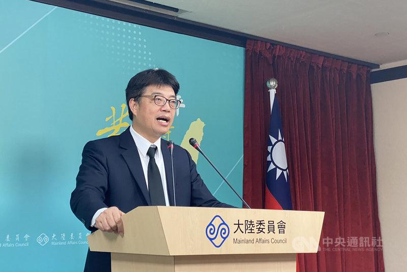 世界衛生大會(WHA)將在5月登場,對於中國大陸重申「一中原則」,陸委會發言人邱垂正29日在例行記者會表示,北京方面無權代表台灣,更無法、無力負責台灣人民的健康安全,「這是像鐵一般的事實」。中央社記者賴言曦攝  110年4月29日