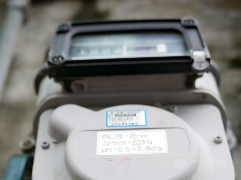 台灣中油宣布,自5月1日凌晨零時起,5月國內天然氣價格平均調漲2.99%。(中央社檔案照片)