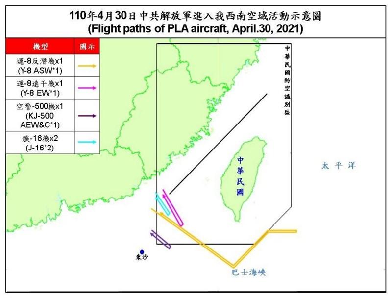 根據空軍30日發布的共機動態,5架共機侵擾台灣西南防空識別區(ADIZ)。(圖取自國防部網頁mnd.gov.tw)