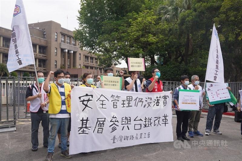 台灣鐵路產業工會1日上午在行政院外召開「安全管理仍沒落實,基層參與台鐵改革」記者會,提出成立行政院層級的監理單位,並納入外部專家,落實專業專職的安全管理等訴求。中央社記者徐肇昌攝 110年5月1日