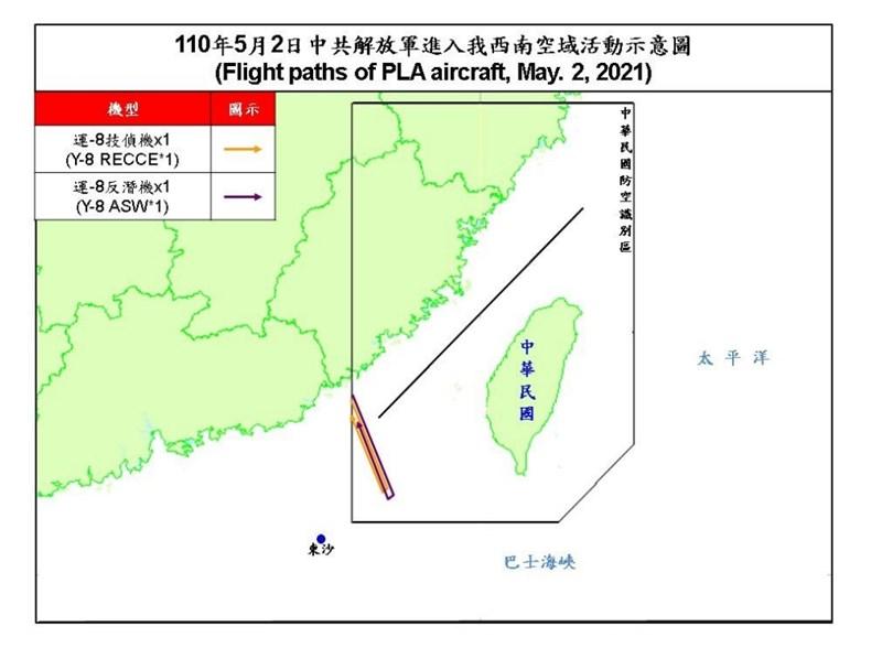 根據空軍2日發布的共機動態,2架共機侵擾台灣西南防空識別區。(圖取自國防部網頁mnd.gov.tw)